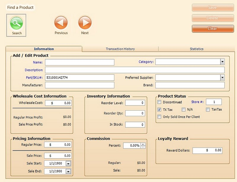 Product Inventory Screen